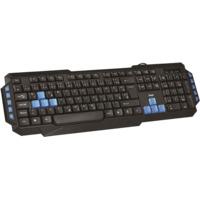 MS INDUSTRIAL FANATIC - Gaming tastatura